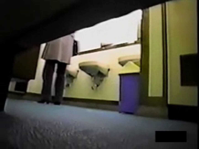 リアル厠vol.2 厠・・・ のぞき動画キャプチャ 99PIX 3