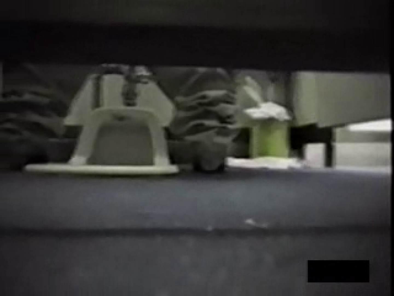 リアル厠vol.2 洗面所編 | 放尿編  99PIX 97