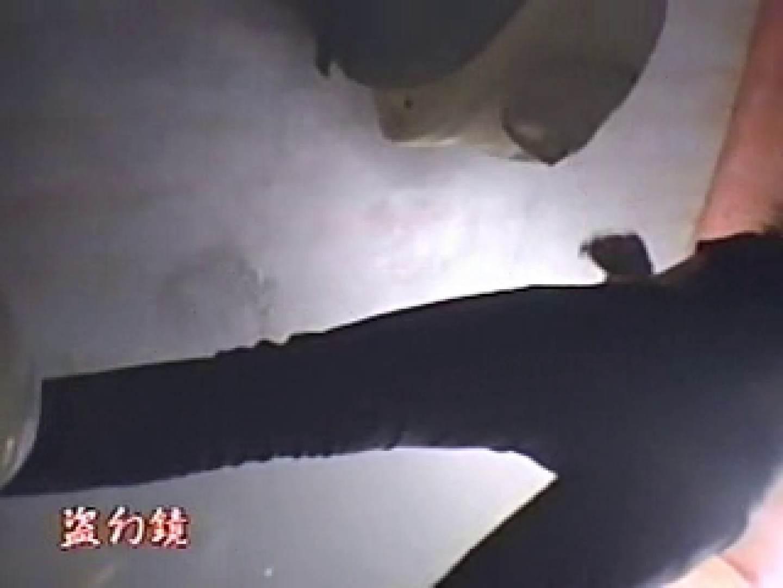 立てこもり個室隠撮!vol.2 パンティ AV動画キャプチャ 79PIX 67