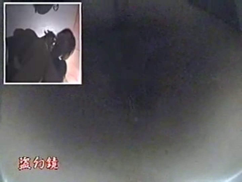 立てこもり個室隠撮!vol.2 隠撮 えろ無修正画像 79PIX 78