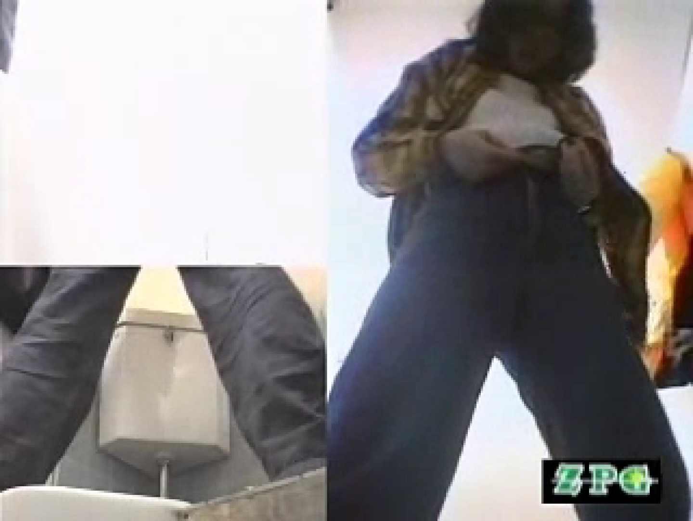 女子厠緊急事態 ハプニング大発生 若妻・人妻編ahsd03 厠・・・ アダルト動画キャプチャ 99PIX 16