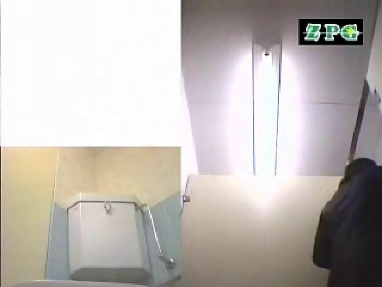 女子厠緊急事態 ハプニング大発生 若妻・人妻編ahsd03 放尿編 われめAV動画紹介 99PIX 81