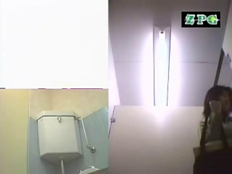 女子厠緊急事態 ハプニング大発生 若妻・人妻編ahsd03 厠・・・ アダルト動画キャプチャ 99PIX 93