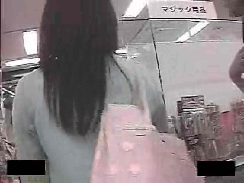 街で見つけた極上パンチラ 盗撮シリーズ セックス無修正動画無料 109PIX 22