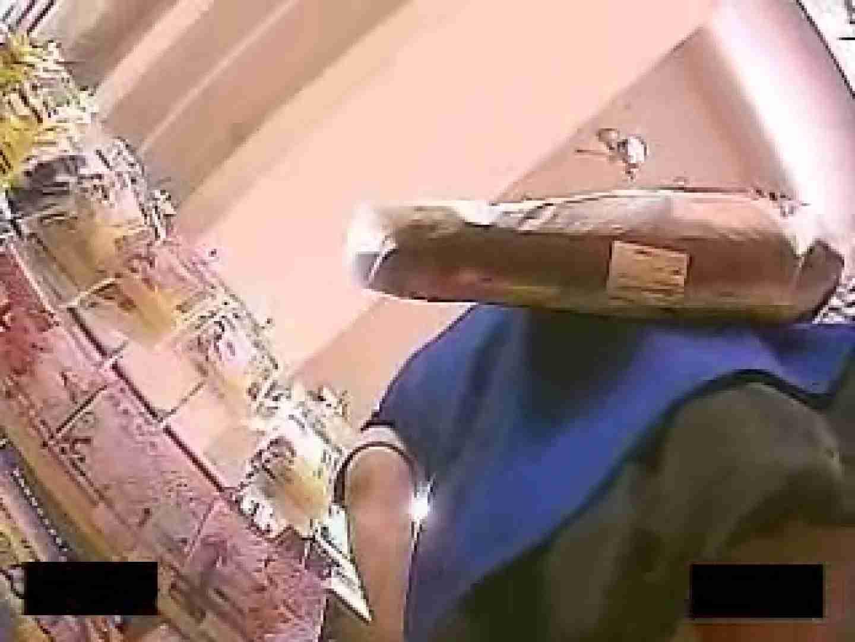 街で見つけた極上パンチラ チラ AV無料動画キャプチャ 109PIX 98
