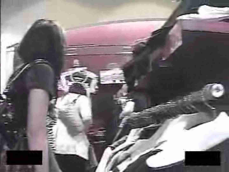 街で見つけた極上パンチラ ミニスカートのぞき オマンコ動画キャプチャ 109PIX 104