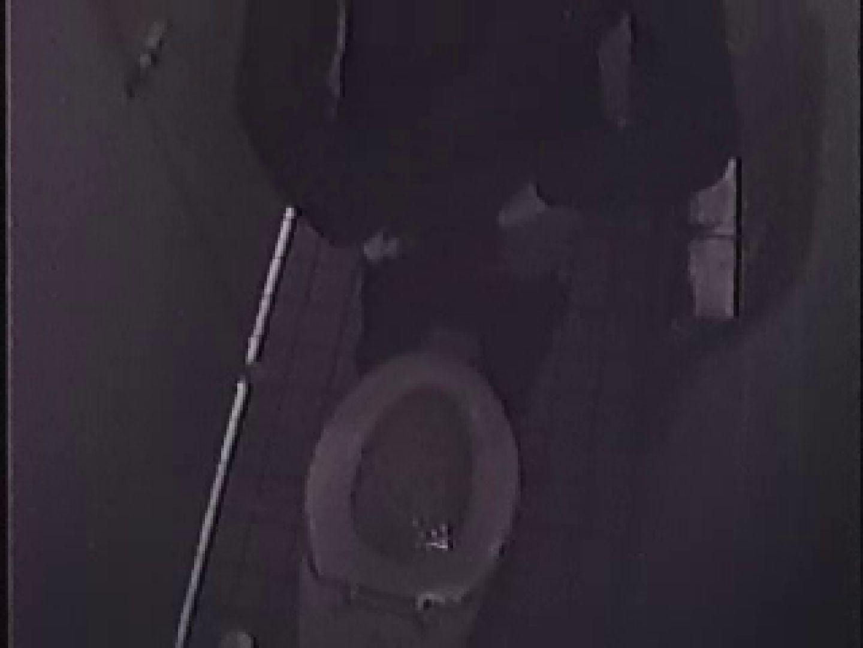 盗撮女子厠完全密着 便器の中 盗撮画像 113PIX 23