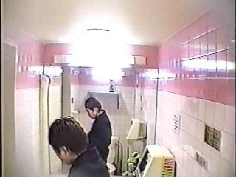 盗撮女子厠完全密着 洗面所編 エロ画像 113PIX 68