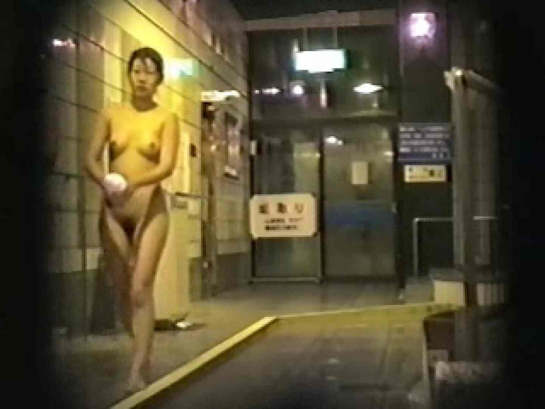 w●c湯船の中は02 ハプニング映像 セックス無修正動画無料 99PIX 8