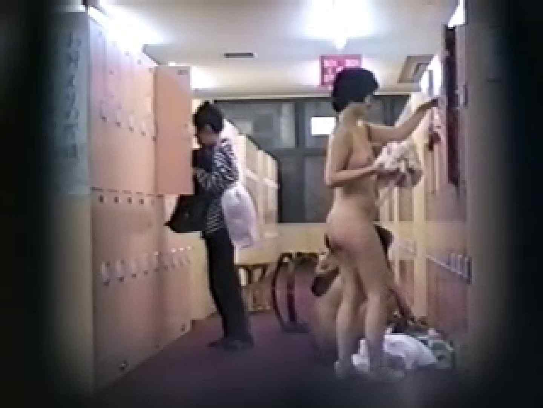 w●c湯船の中は02 その他 盗み撮り動画 99PIX 19