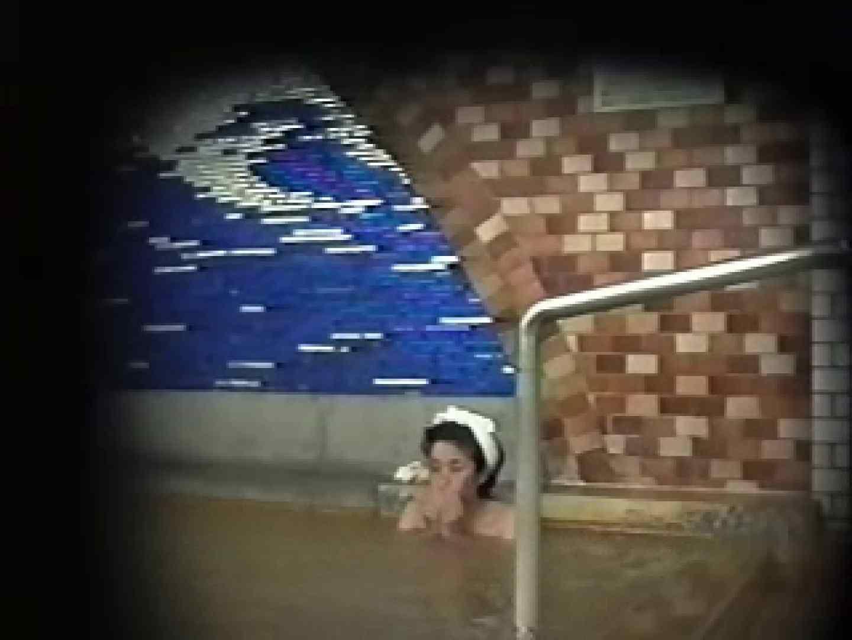 w●c湯船の中は02 接写 濡れ場動画紹介 99PIX 36