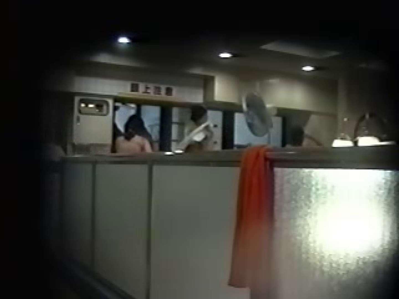 w●c湯船の中は02 ハプニング映像 セックス無修正動画無料 99PIX 58