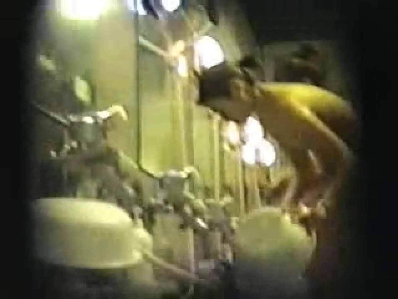 w●c湯船の中は02 盗撮シリーズ エロ無料画像 99PIX 92