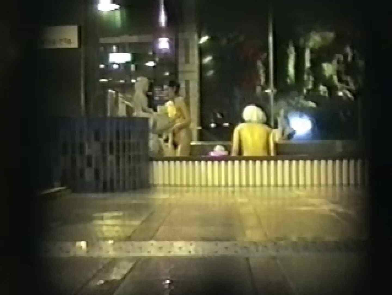 w●c湯船の中は02 接写 濡れ場動画紹介 99PIX 96