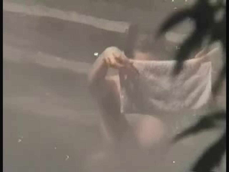 お風呂チェックNo.1 ギャルのエロ動画 | 露天風呂編  84PIX 29