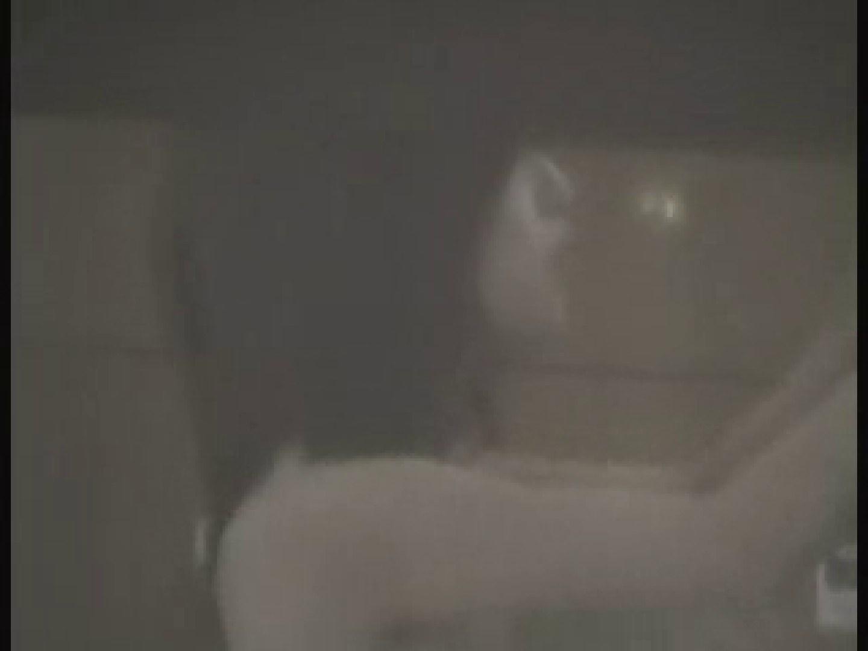 お風呂チェックNo.1 ギャルのエロ動画  84PIX 49