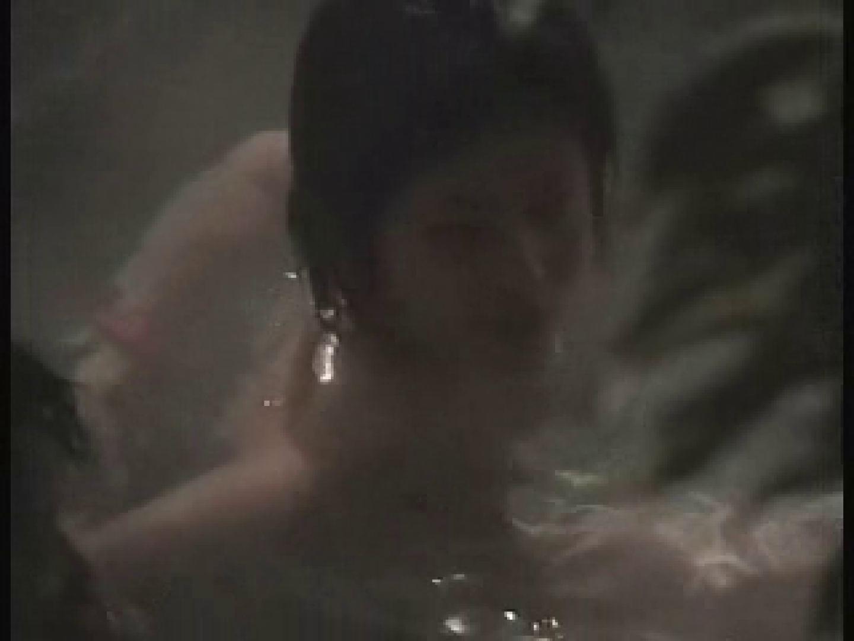 お風呂チェックNo.1 ギャルのエロ動画  84PIX 63