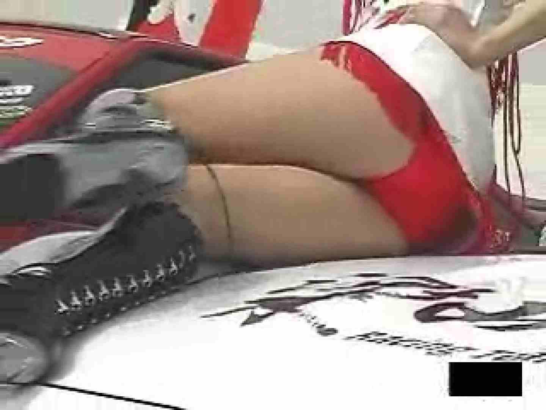 最新レースクィーン隠撮!股間のスキマスイッチ!voi.01 お姉さんのオマタ エロ画像 110PIX 103