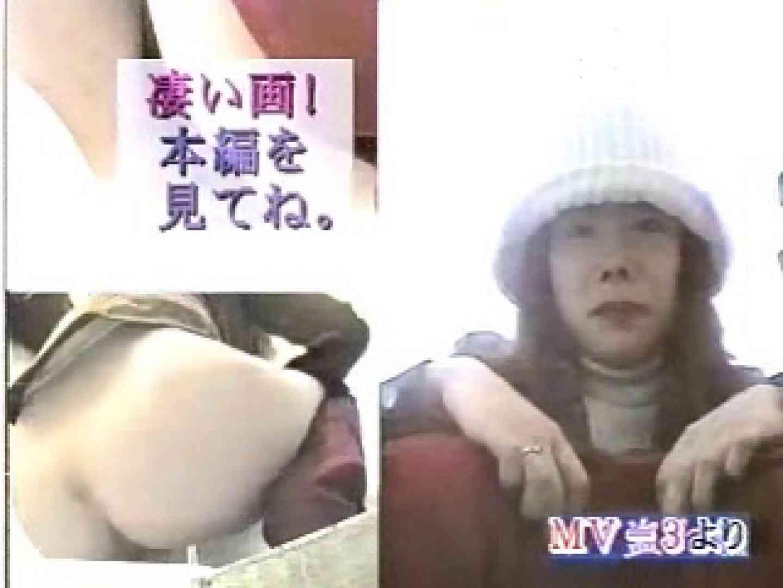 巨乳おまんこ:1999ジパングカタログビデオ02.mpg:のぞき本舗 中村屋