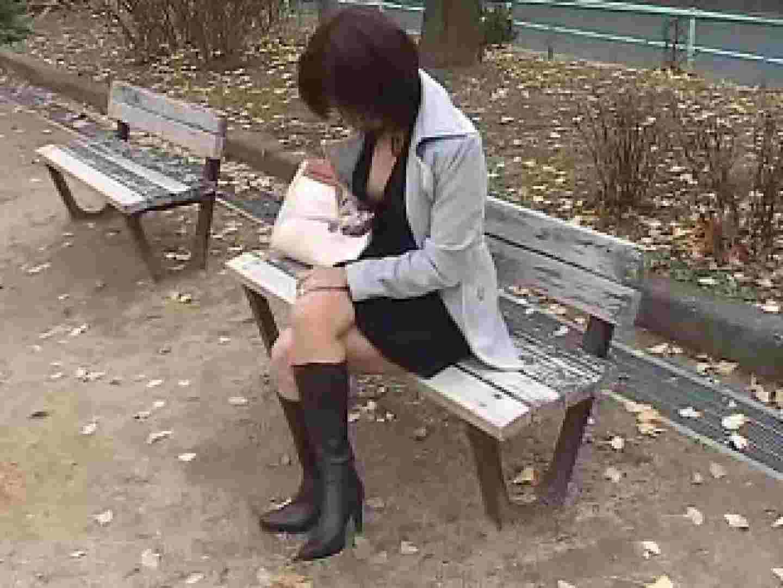 胸チラ!ボ・ボーン! vol.03 望遠映像 オメコ無修正動画無料 91PIX 74