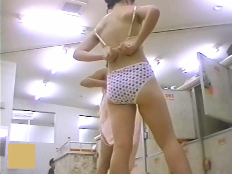 スーパー銭湯で見つけたお嬢さん vol.02 クリトリス見放題 | ギャルのエロ動画  94PIX 41