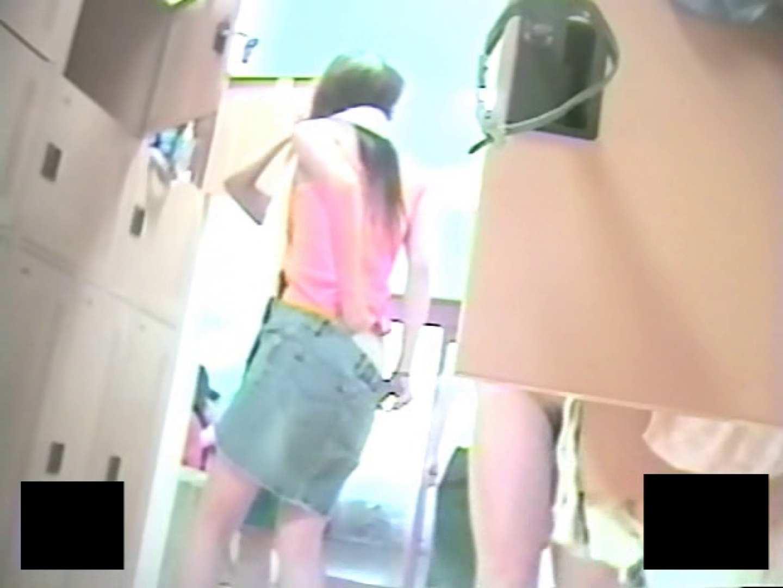 スーパー銭湯で見つけたお嬢さん vol.07 フリーハンド おめこ無修正動画無料 77PIX 55