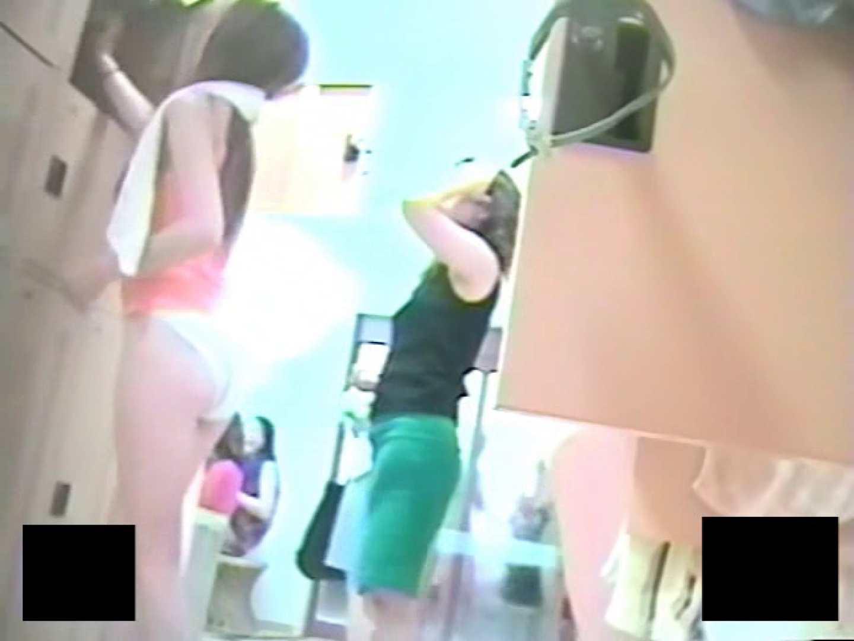 巨乳おまんこ:スーパー銭湯で見つけたお嬢さん vol.07:のぞき本舗 中村屋