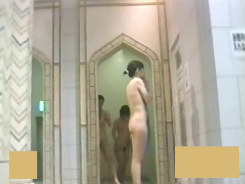 スーパー銭湯で見つけたお嬢さん vol.10 裸体 オメコ動画キャプチャ 80PIX 53