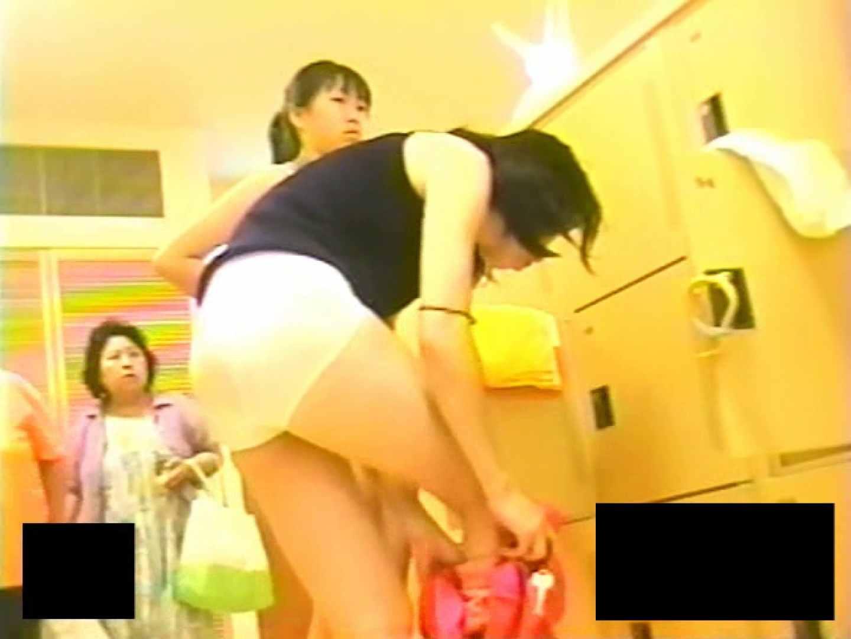 スーパー銭湯で見つけたお嬢さん vol.12 ギャルのエロ動画 盗撮画像 98PIX 3