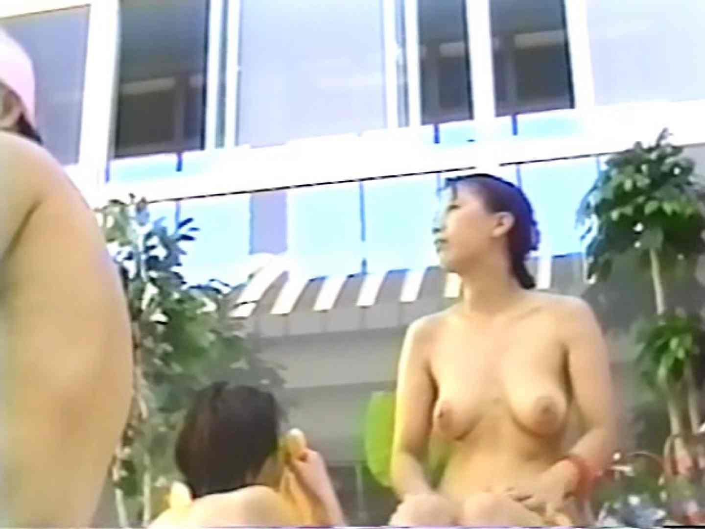 スーパー銭湯で見つけたお嬢さん vol.14 オマンコもろ | 0  95PIX 1