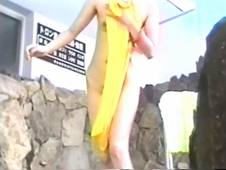 スーパー銭湯で見つけたお嬢さん vol.14 マンコエロすぎ セックス画像 95PIX 31