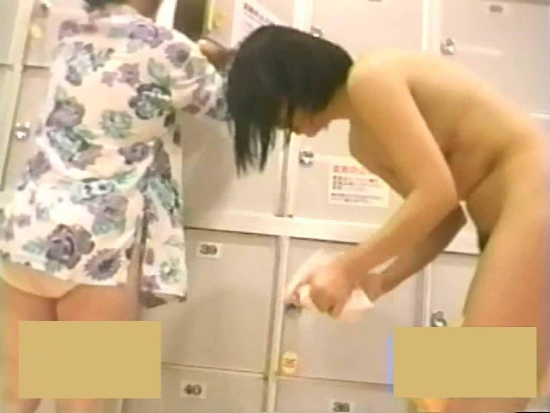 スーパー銭湯で見つけたお嬢さん vol.15 0   セクシーガール  76PIX 1