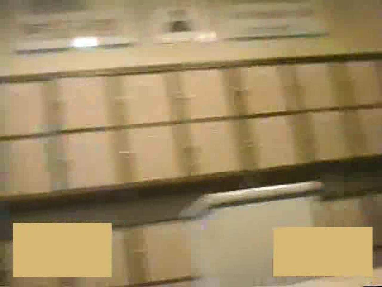 スーパー銭湯で見つけたお嬢さん vol.15 0  76PIX 18