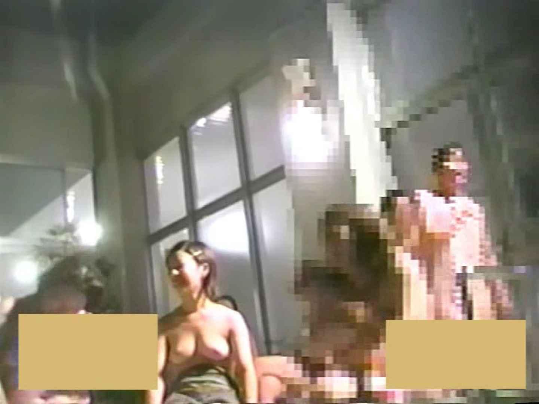 スーパー銭湯で見つけたお嬢さん vol.15 0   セクシーガール  76PIX 19
