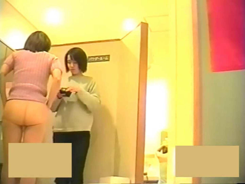 スーパー銭湯で見つけたお嬢さん vol.15 入浴 ヌード画像 76PIX 58