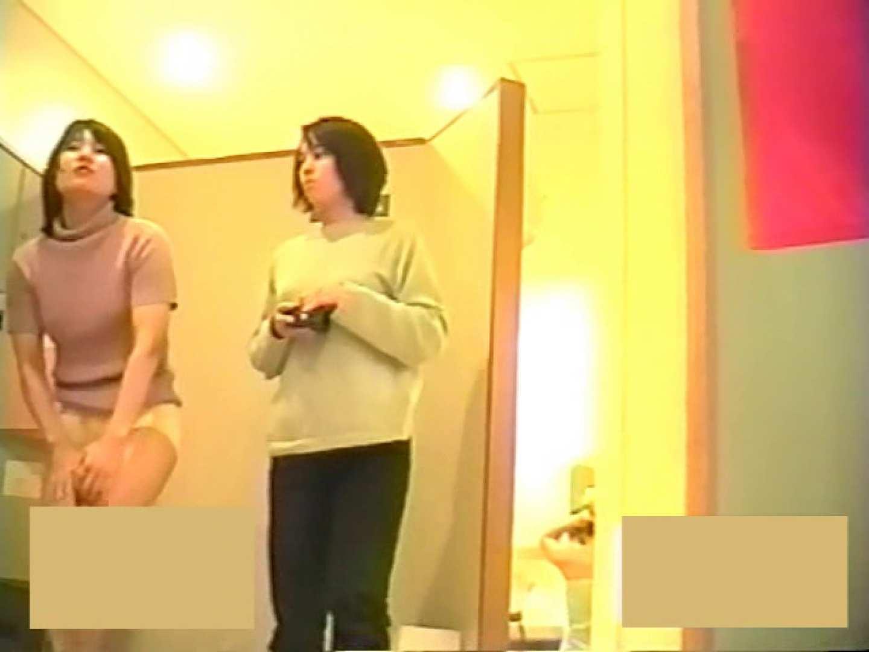スーパー銭湯で見つけたお嬢さん vol.15 銭湯 ヌード画像 76PIX 59