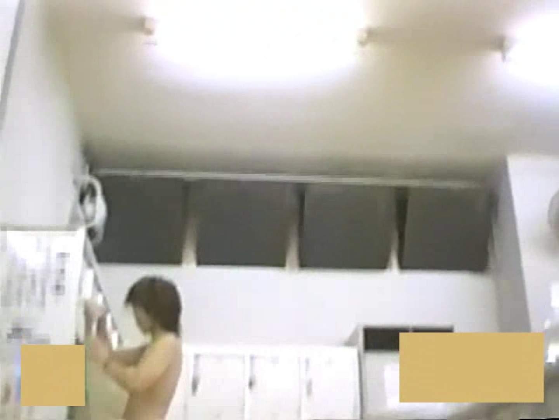 スーパー銭湯で見つけたお嬢さん vol.16 セクシーガール セックス画像 94PIX 23