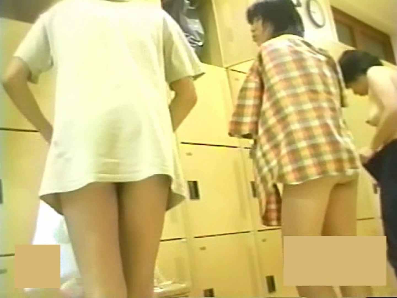 スーパー銭湯で見つけたお嬢さん vol.16 着替え えろ無修正画像 94PIX 69