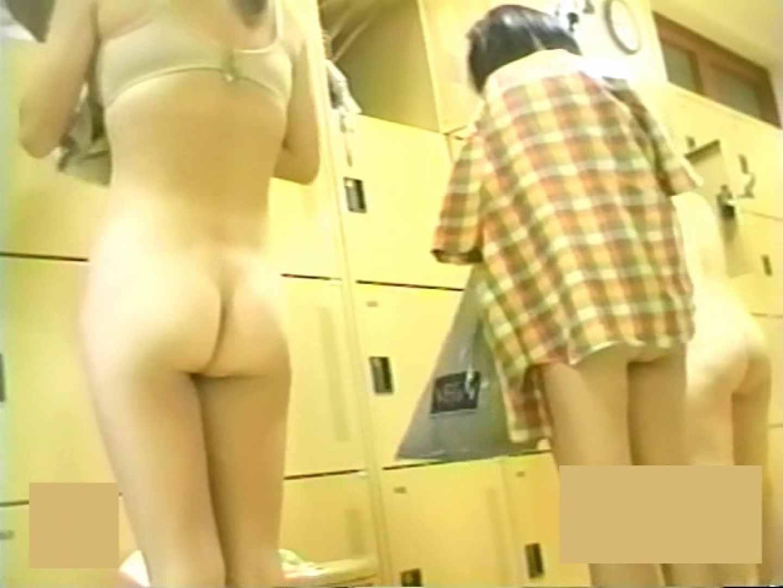 スーパー銭湯で見つけたお嬢さん vol.16 セクシーガール セックス画像 94PIX 71