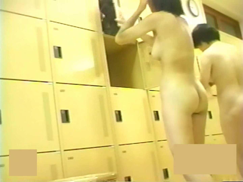 スーパー銭湯で見つけたお嬢さん vol.16 潜入 オマンコ動画キャプチャ 94PIX 74