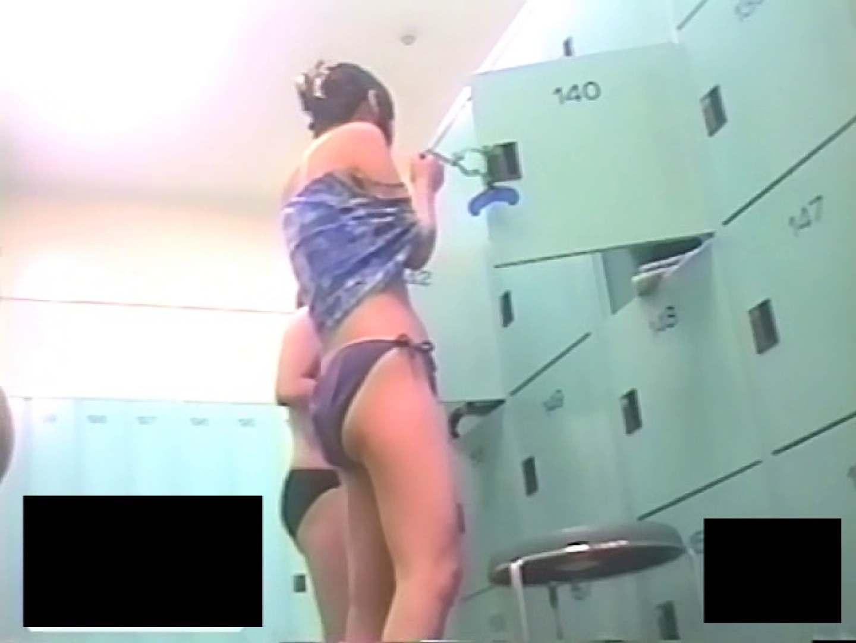 スーパー銭湯で見つけたお嬢さん vol.19 入浴 おまんこ無修正動画無料 98PIX 7