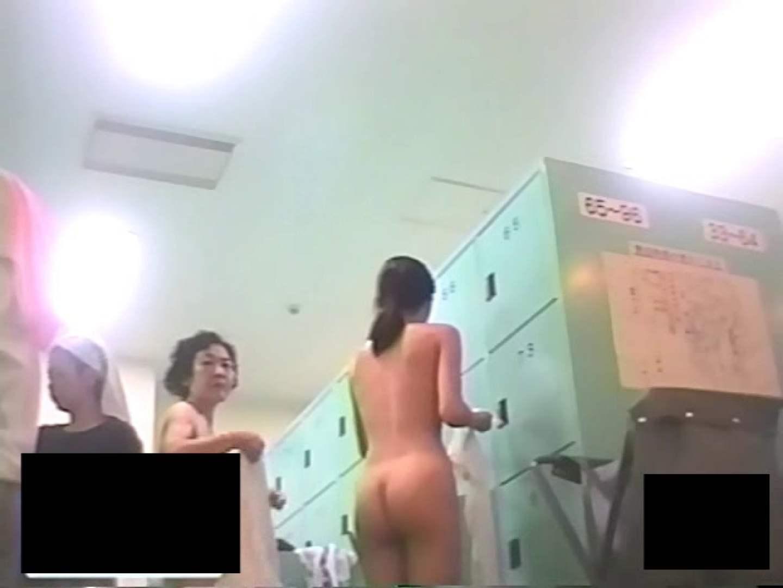 スーパー銭湯で見つけたお嬢さん vol.19 脱衣所で着替え アダルト動画キャプチャ 98PIX 19