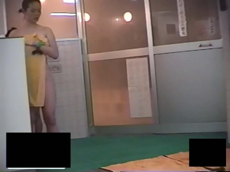 スーパー銭湯で見つけたお嬢さん vol.19 盗撮シリーズ のぞき動画キャプチャ 98PIX 90