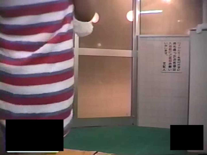 スーパー銭湯で見つけたお嬢さん vol.19 ギャルのエロ動画 戯れ無修正画像 98PIX 92