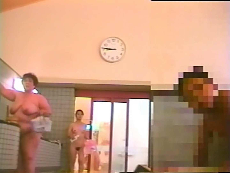 スーパー銭湯で見つけたお嬢さん vol.20 裸体 えろ無修正画像 83PIX 27