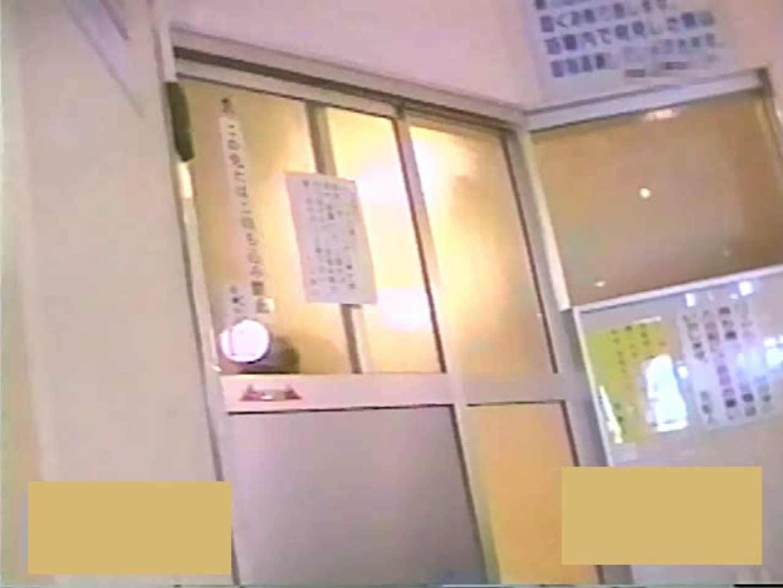 スーパー銭湯で見つけたお嬢さん vol.21 ギャルのエロ動画 AV無料動画キャプチャ 97PIX 11