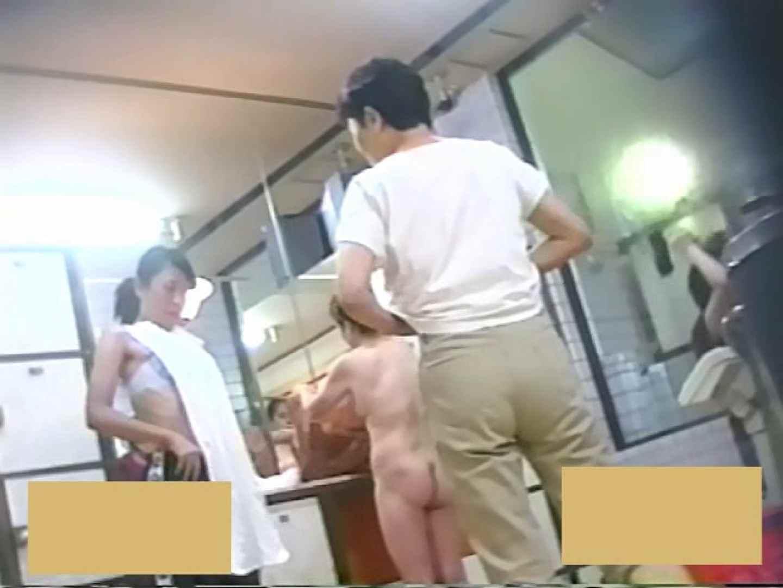 スーパー銭湯で見つけたお嬢さん vol.21 潜入 | 女湯  97PIX 89