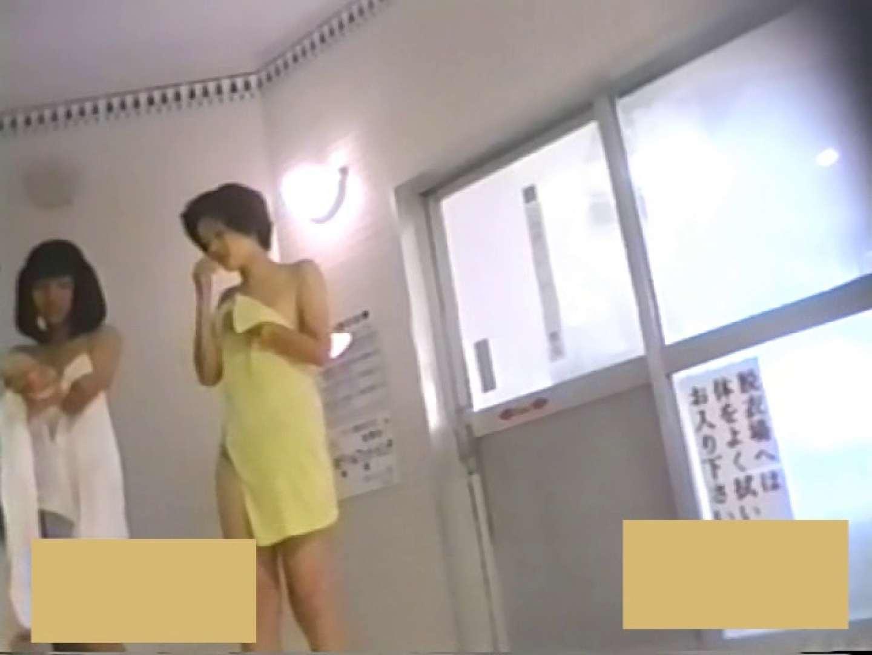 スーパー銭湯で見つけたお嬢さん vol.27 セクシーガール アダルト動画キャプチャ 76PIX 19