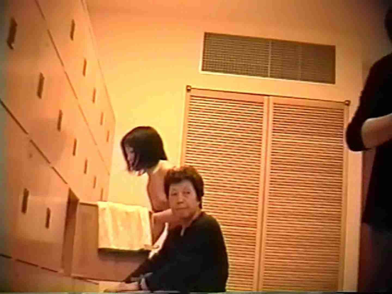 スーパー銭湯で見つけたお嬢さん vol.27 接写 | 0  76PIX 31