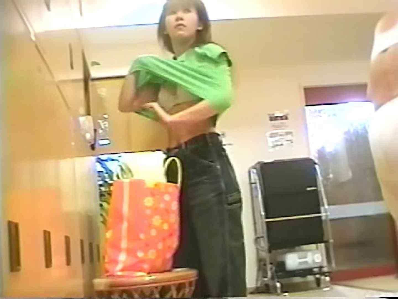 スーパー銭湯で見つけたお嬢さん vol.27 ギャルのエロ動画 ワレメ動画紹介 76PIX 33